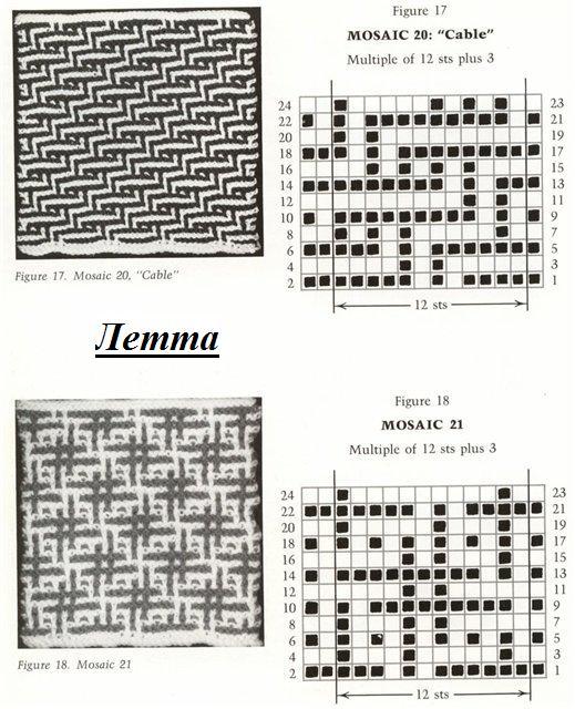 ленивый жаккард 11 (519x640,