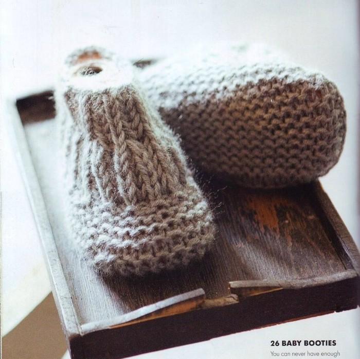 тапочки, носки | Записи в