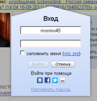 Бланк, требующий пароль (198x206, 19Kb)