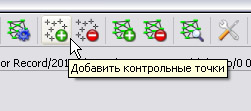 0020 (251x111, 39Kb)