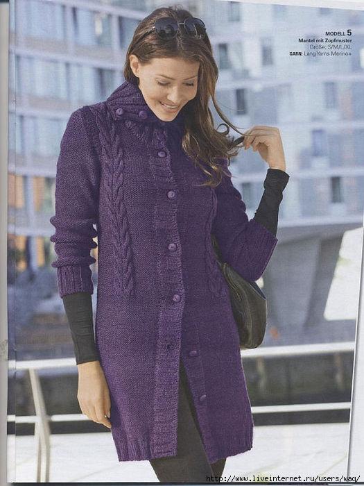 свободное пальто-кардиган Chloé