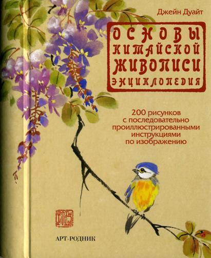 4195696_Kopiya_10001 (411x503, 39Kb)