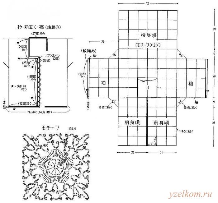 кофточка из мотивов япона 2 (700x653, 104Kb)