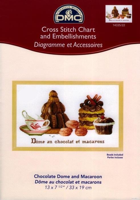 DMC 14355-22 Chocolate Dome and Macaroon (492x700, 93Kb)