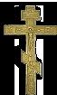 крест православный 2 (63x105, 7Kb)