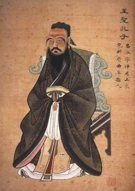 275px-Konfuzius-1770 (275x388, 23Kb)