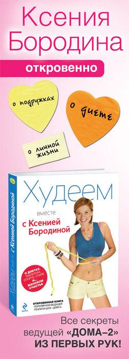 Стоматологии Калининграда - все стоматологические клиники