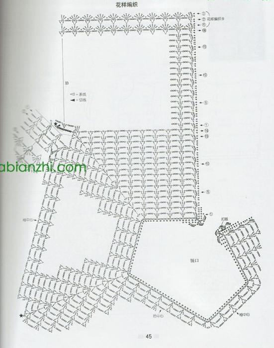 жакет кр1 (551x700, 106Kb)
