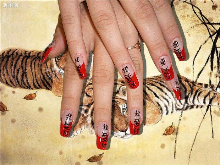 Китайская иероглифы на ногтях