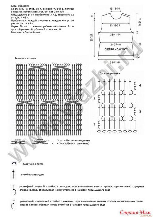 митеньки 2 (494x700, 90Kb)
