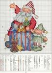 Превью Pat Olson's Merry Xmas 1 (456x640, 121Kb)