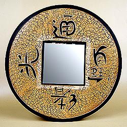 зеркало фэн (250x250, 130Kb)