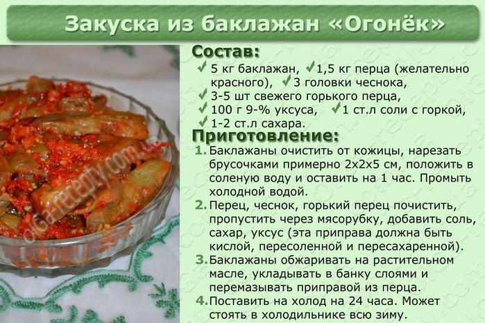 Готовим кашу рисовую в мультиварке рецепты с фото