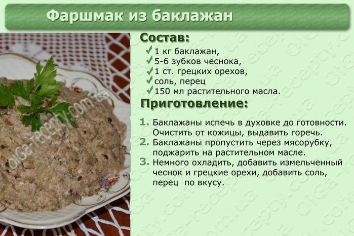 Блюда из фарша говядины рецепты с фото