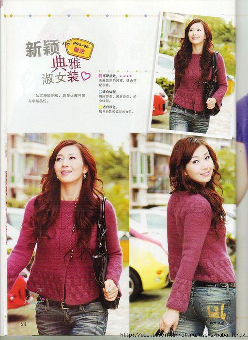 1317261395_Sweater_knitting_22 (512x700, 194Kb)