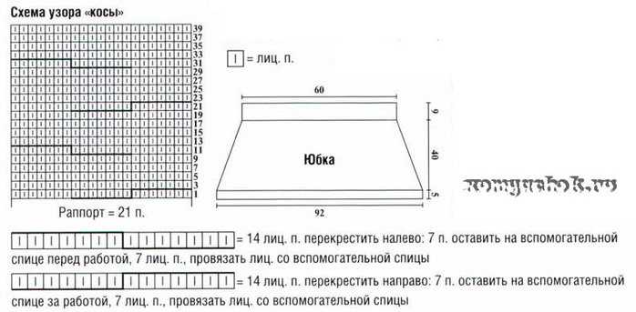 Ubka-Kr-001-shema1 (700x343, 67Kb)