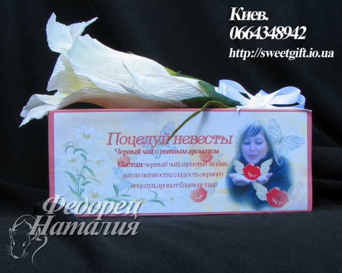 Подарки для участников конкурса на свадьбу