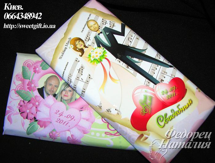 Подарки гостям на свадьбе чай 51