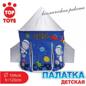 палатка-ракета (300x300, 70Kb)
