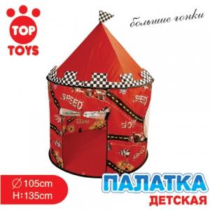 палатка-гонка (300x300, 70Kb)
