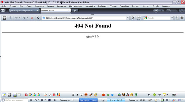 404 Not Found (600x333, 38Kb)