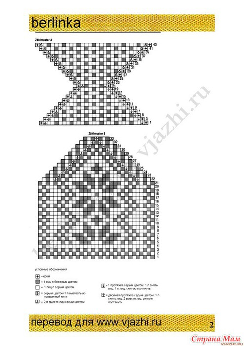 t3 (495x700, 86Kb)