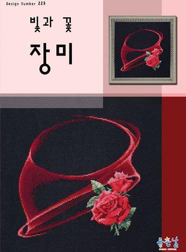 Roza v sumrake (370x500, 34Kb)