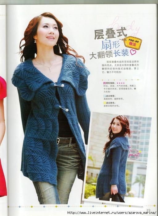 4134138_Sweater_knitting_17 (512x700, 285Kb)