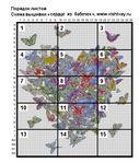 Превью сердце из бабочек_Порядок листов (507x597, 94Kb)