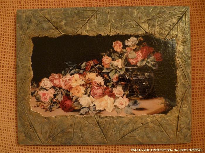 панно розы на темном (700x521, 314Kb)