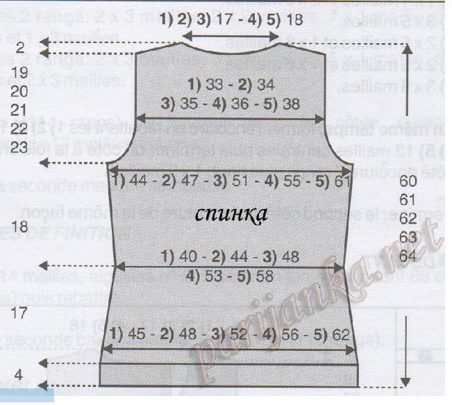 спинка (651x583, 74Kb)