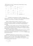 Превью 10540c84 (508x700, 155Kb)