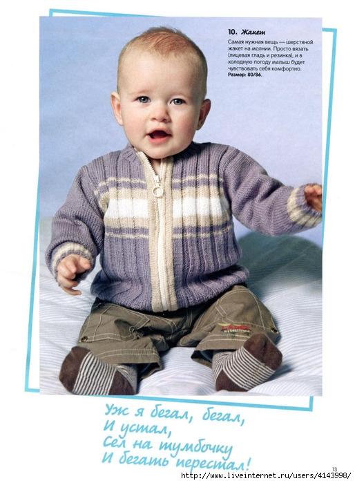 Вязание расположены также в галереях: вязание спицами болеро бесплатно и вязание спицами платья модели и схемы...