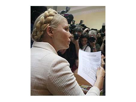 Тимошенко на суде copy (454x340, 32Kb)