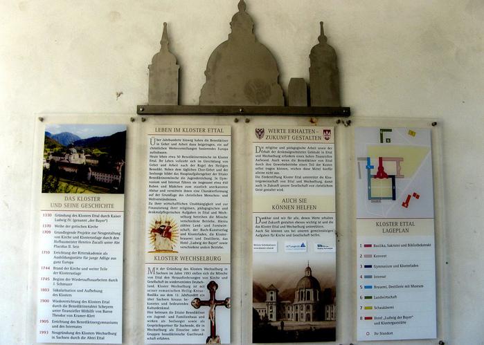 Монастырь Этталь (Kloster Ettal) 34960