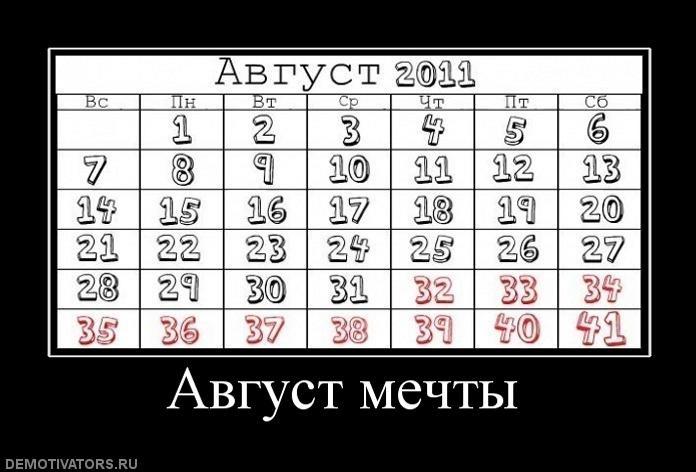 3743122_y_cca123a4 (696x472, 63Kb)