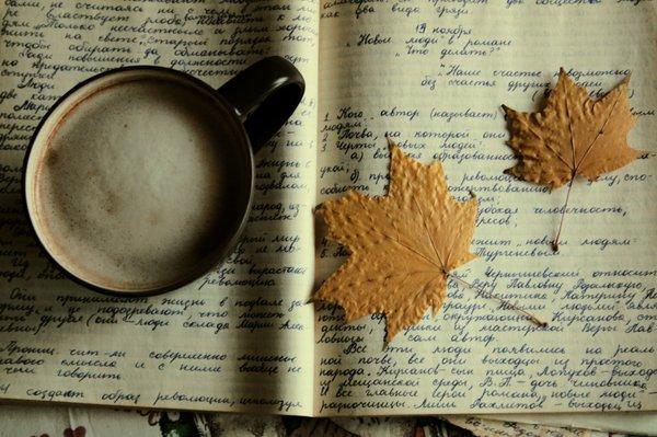 autumn_coffee_by_just_a_bit_strange (600x399, 68Kb)