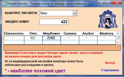 ---000 (515x319, 71Kb)