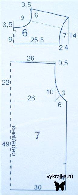 1274478535_vykrojka-2-bluzka-iz-sifona (257x640, 23Kb)