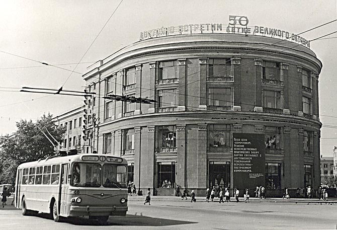 Врн 1967 Утюжок (670x457, 104Kb)