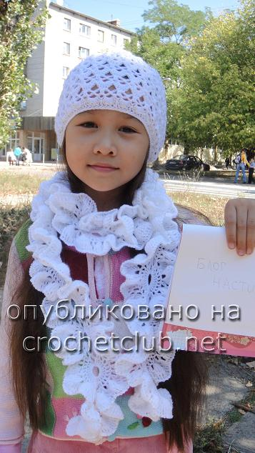 belaya_shapochka_i_sharf (357x634, 54Kb)