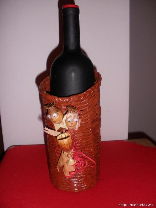 用编织报纸来装饰酒瓶  (大师班) - maomao - 我随心动