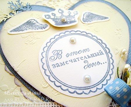 Скрапбукинг широко используется в изготовлении открыток, фотоальбомов, тетрадей, коробочек для дисков и так далее.