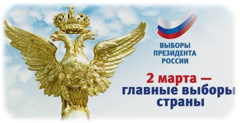 Итоги года -  о предпочтениях россиян