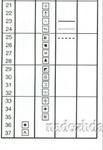 Превью 86 (480x700, 228Kb)
