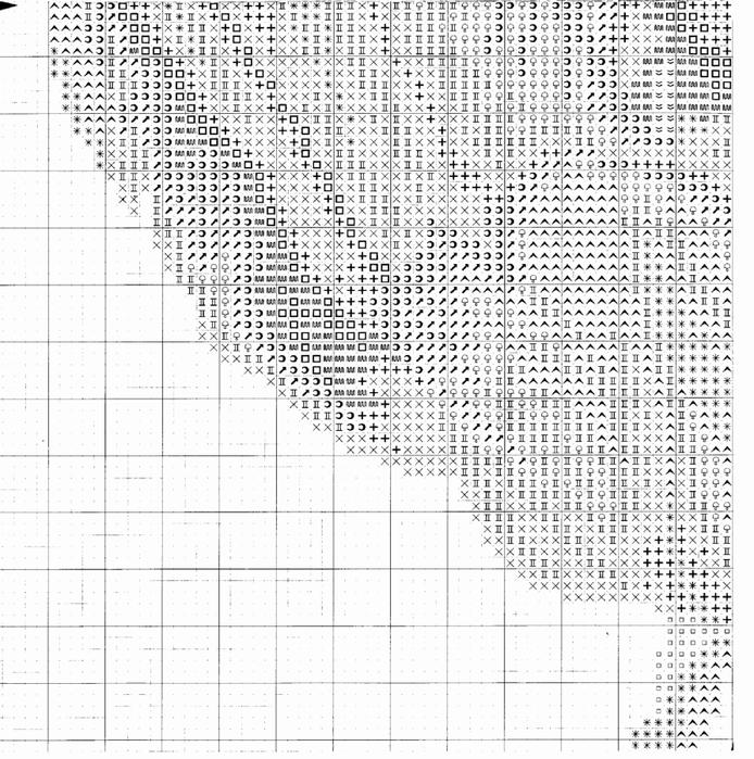 111 (694x700, 368Kb)