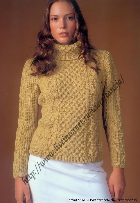 Горчичный свитер с аранами