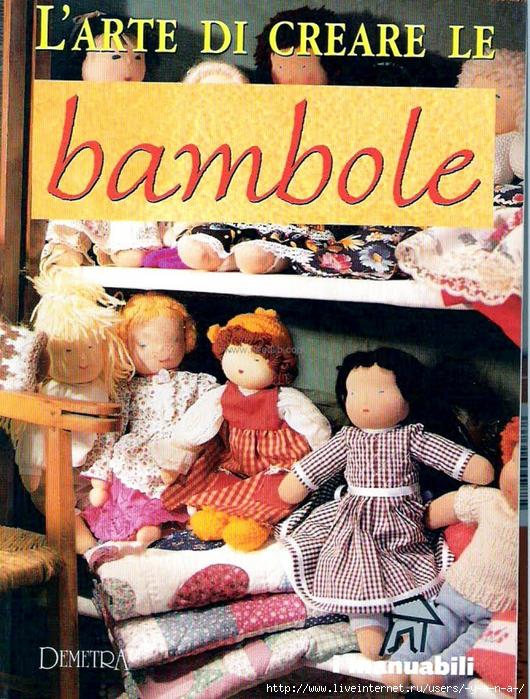 3782947_LArte_di_Creare_le_Bambole (530x700, 414Kb)
