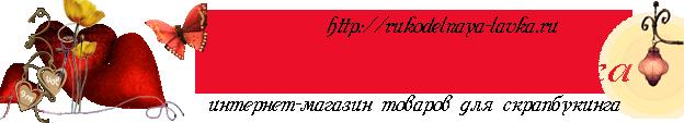 3201595_logo_k_1_ (624x113, 52Kb)