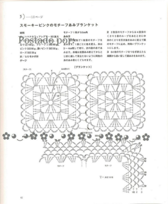 1f5a7b1a8ea8 (574x700, 176Kb)